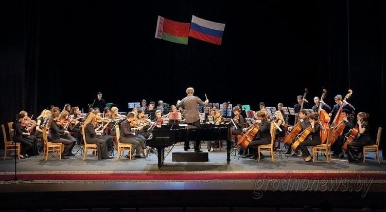 Молодежный белорусско-российский симфонический оркестр