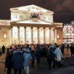 Большой театр. Фото - Татьяна Макеева / Reuters