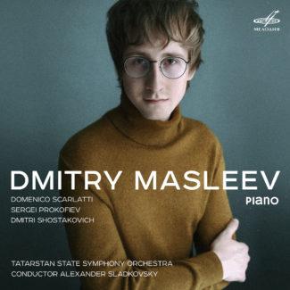 Дмитрий Маслеев, фортепиано