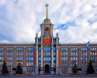 Открытый концерт состоится в центральном фойе Администрации Екатеринбурга