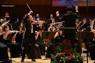 Государственный молодежный оркестр Армении выступит в Большом зале Московской государственной консерватории имени П. И. Чайковского