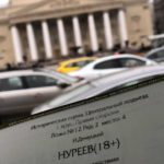 """Продажа билетов на балет """"Нуреев"""" завершается. Фото - Владислав Новый"""