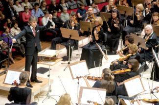 Омский симфонический оркестр