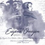 "Фирма ""Мелодия"" переиздаст оперу ""Евгений Онегин"". Фото - ""Мелодия"""