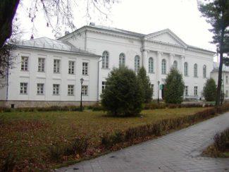 Зал имени Танеева в Калуге