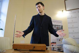 Петр Термен. Фото - Наталья Онищенко/РГ