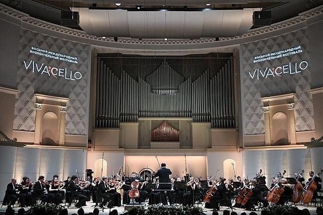 VII фестиваль «Vivacello». Фото - фестиваль Vivacello
