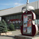 Волгоградская областная филармония открыла сезон большим симфоническим концертом