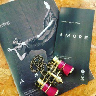 Светлана Захарова представила сольную программу «Amore»