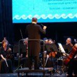 Симфонический оркестр из Владивостока сыграл в Благовещенске для детей и взрослых
