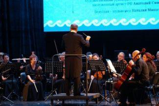 Тихоокеанский симфонический оркестр завершил фестиваль «Амурская волна»