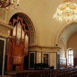 Челябинская филармония подарит концерт в честь обретения попечителей