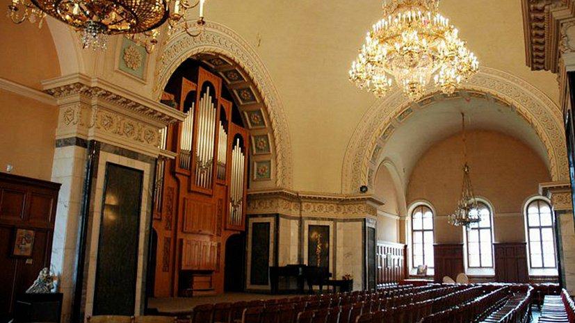 Челябинская филармония. Фото - muzkarta.info