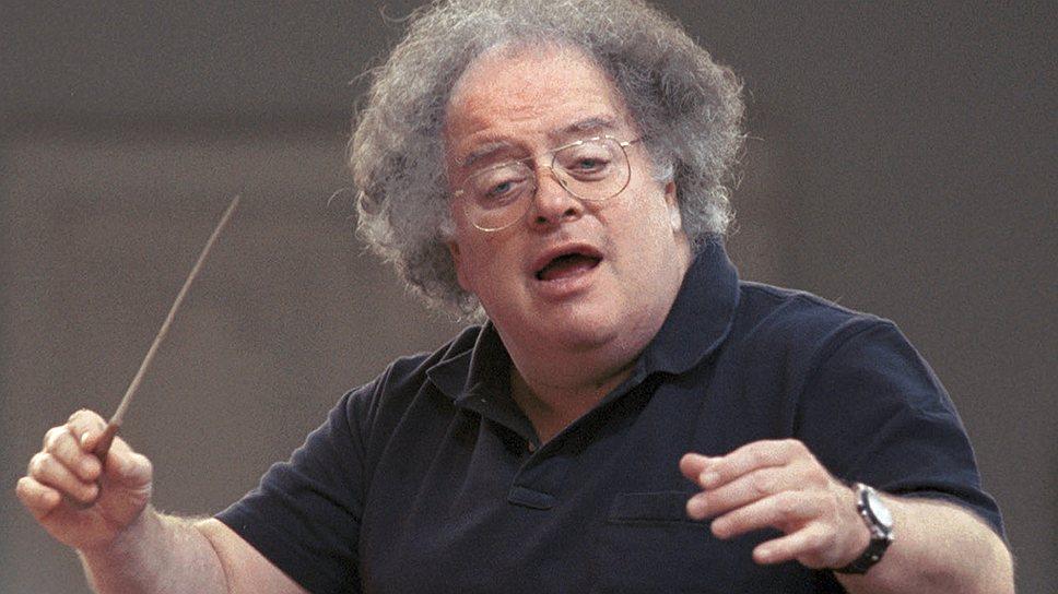 Джеймс Ливайн