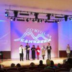 На Камчатке определили лучших молодых вокалистов