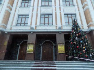 Марийский государственный театр оперы и балета им. Э. Сапаева