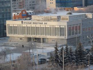 Органный зал Пермской филармонии. Фото - perm-capella.ru