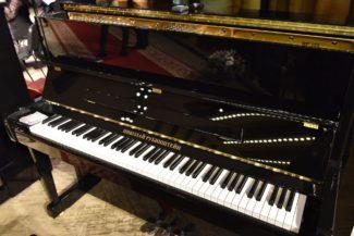 Фортепиано. Фото - маяк32.рф