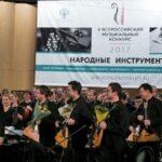 Победители II Всероссийского музыкального конкурса. Фото - пресс-служба ФГБУК «Росконцерт»