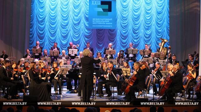 XXIX Международный музыкальный фестиваль им. И. И. Соллертинского открылся в Витебске. Фото - Александр Хитров