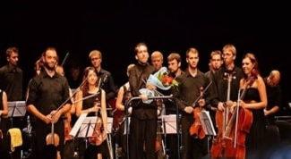 Таллиннский молодежный оркестр TIYO