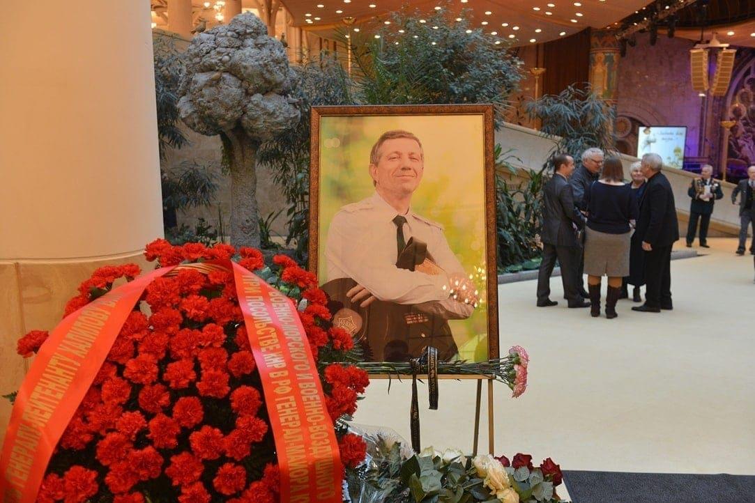 Концерт памяти Валерия Халилова прошел в Москве