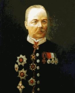 Н. А. Скрябин