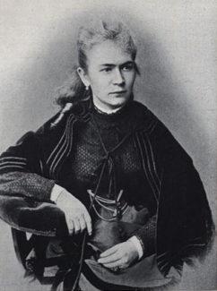 Л. П. Скрябина, урожденная Щетинина