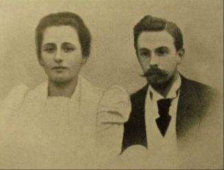 А. Н. Скрябин и В. И. Скрябина