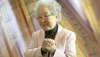 Йоко Нагаэ Ческина. Фото - официальный сайт Мариинского театра