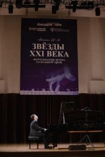 Юрий Фаворин. Фото - Галина Бардунаева