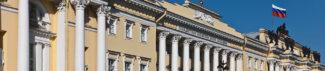 Президентская библиотека. Фото - prlib.ru