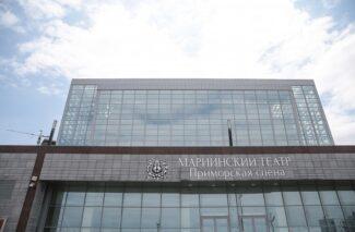 Спектакли для зрителей Северной столицы России представит балетная труппа Приморской сцены Мариинки