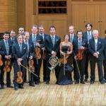 Государственный камерный оркестр «Виртуозы Москвы»