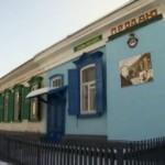 Музей Ростроповича в Оренбурге