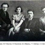 М. Фролов, Л. Крутиков, Б. Маранц, Г. Нейгауз, С. Бендицкий