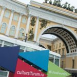 Объявлены даты проведения VII Санкт-Петербургского международного культурного форума