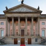 Берлинская государственная опера. Фото - Staatsoper Berlin