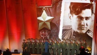 В Волгограде Ансамбль им. Александрова дал концерт к юбилею победы в Сталинградской битве