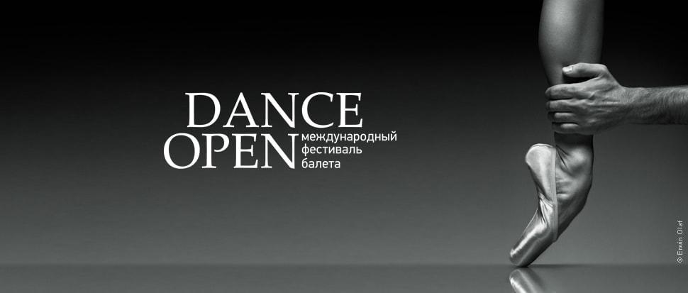 Международный фестиваль балета Dance Open представит микс мировых шедевров и премьер