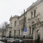 Солисты Ла Скала дали концерт в Посольстве Италии
