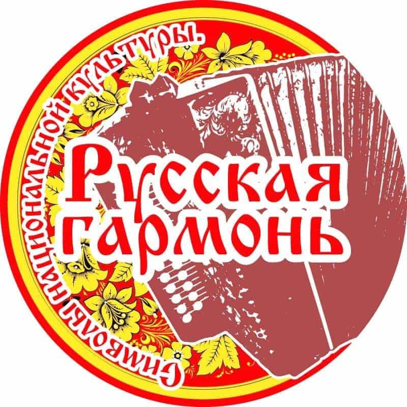 Конкурс проходит на базе Российской академии музыки имени Гнесиных