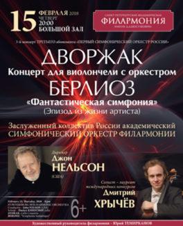 Джон Нельсон продирижирует в Петербурге