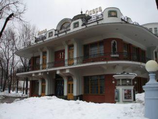 """Театр """"Новая опера"""""""
