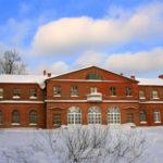 Музей-усадьба «Приютино»