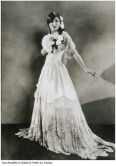 Роза Понсель
