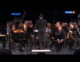 в Сочи состоялась мировая премьера оратории Александра Чайковского «Слово о полку Игореве»