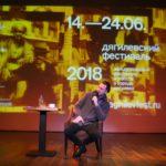 От заката до рассвета — Дягилевский фестиваль объявил программу этого года