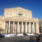 Большой театр. Фото - Елена Дудник