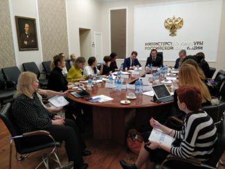 Федеральные театры, музеи и филармонии заработали за февраль 2018 года почти 1 млрд рублей